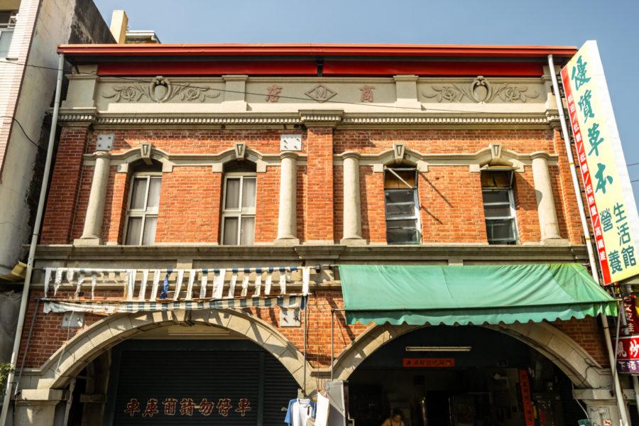 Ershui Xie Mao House 謝毛宅