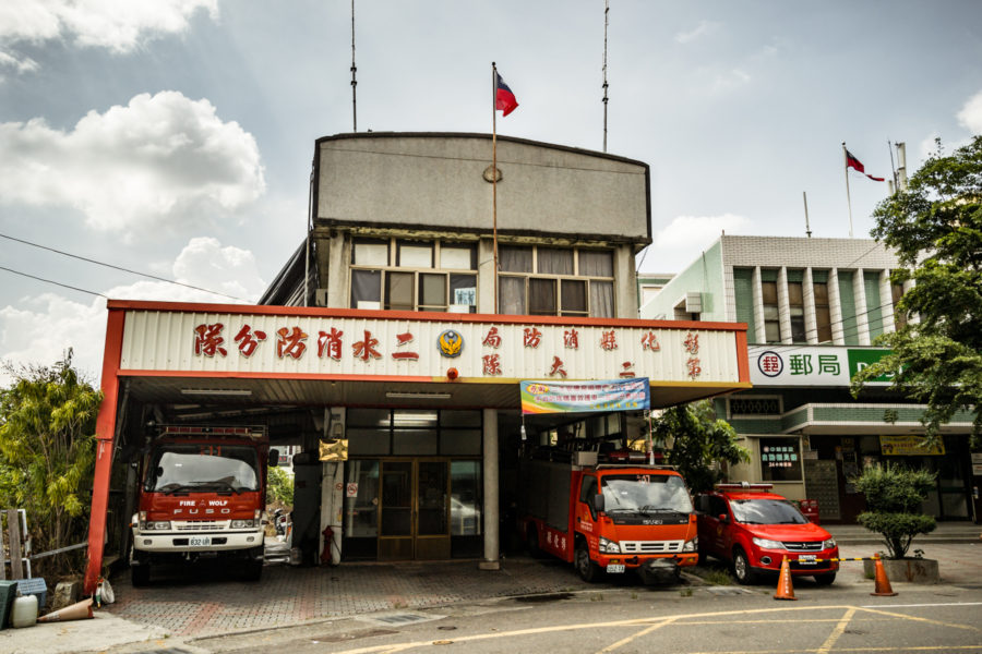 Ershui Fire Department and Post Office