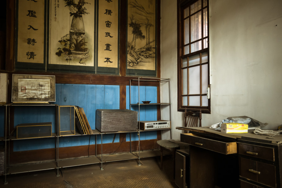 An office in the Hong Family Mansion