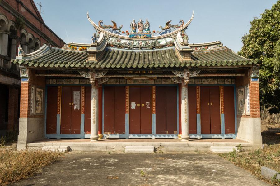 Hong Family Ancestral Hall 洪氏宗祠