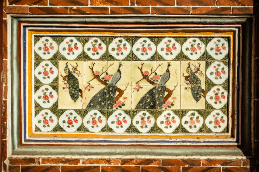 A closer look at some tiles outside Daodong Academy