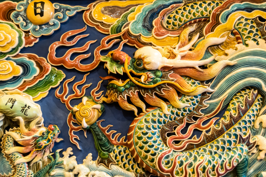 Dragon mural at Yuqu Temple