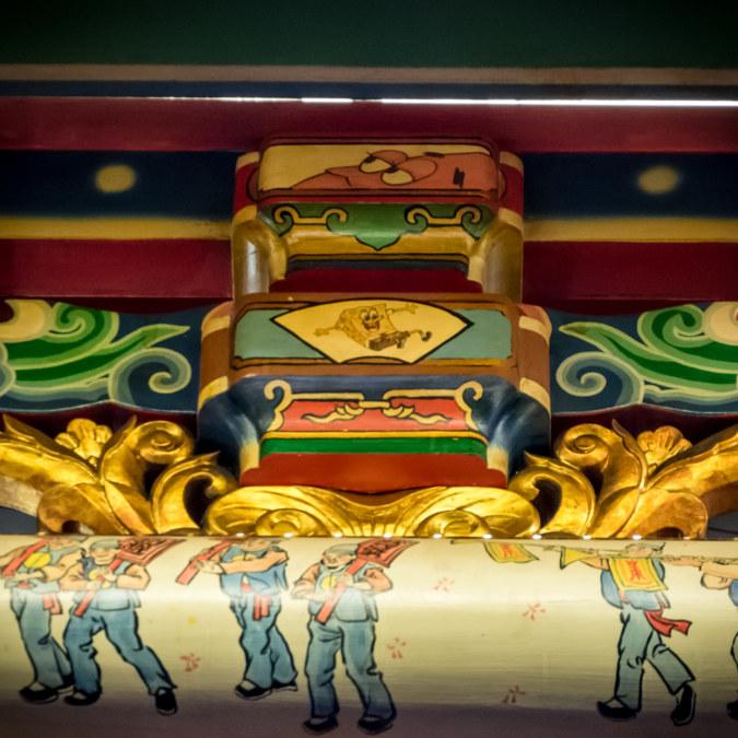 Yuqu Temple detail 1