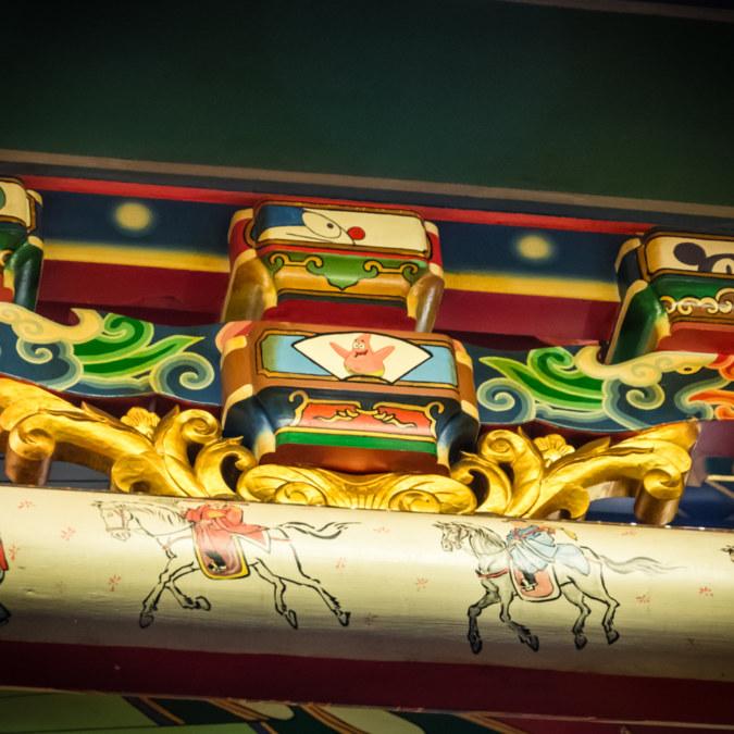 Yuqu Temple detail 2