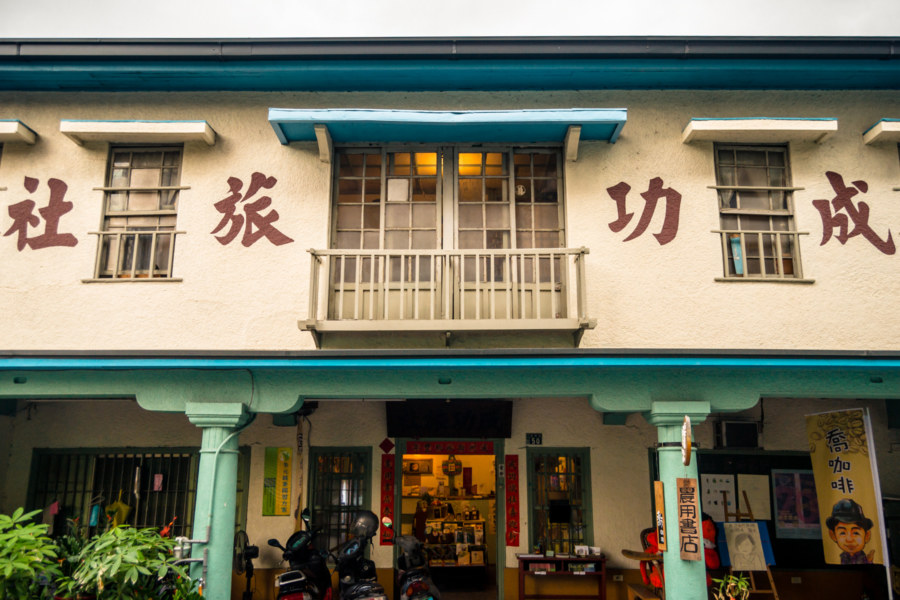 The lovingly preserved Xizhou Chenggong Hostel 溪州成功旅