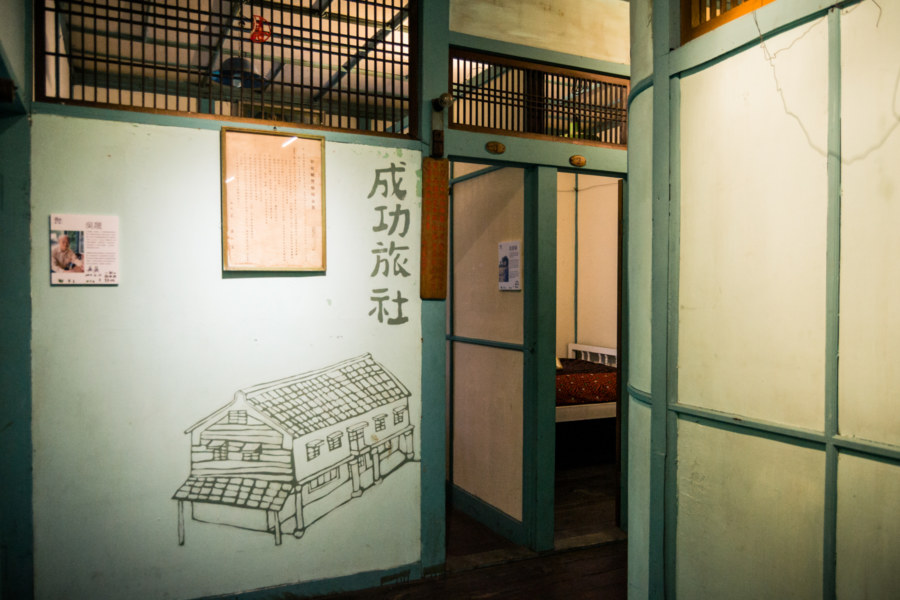 Upstairs at the Chenggong Hostel in Xizhou