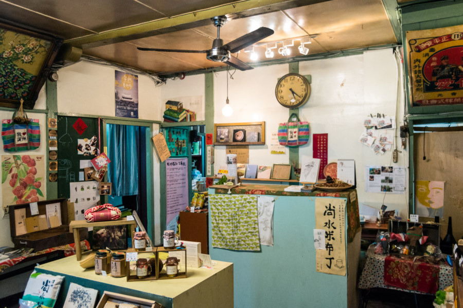 The ground floor gift store at the Chenggong Hostel