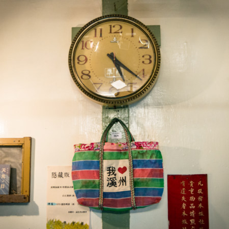 Telling time at the Chenggong Hostel
