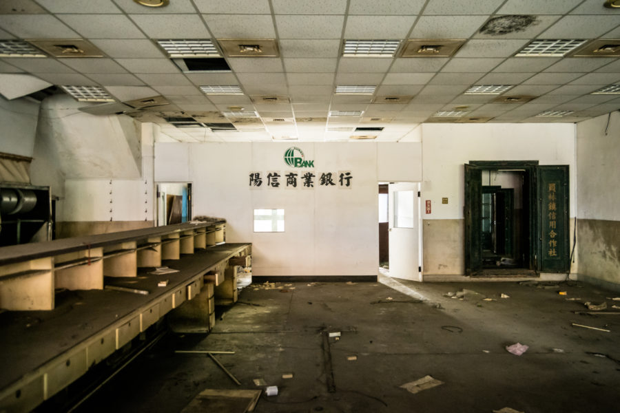 Behind the Counter at Yuanlin Credit Union 員林信用合作社