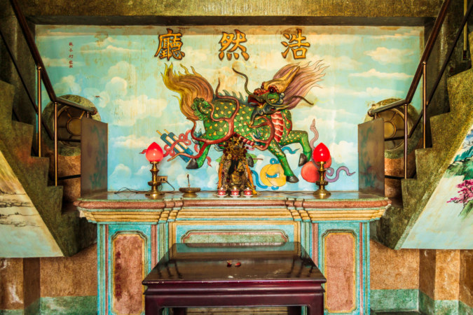 A depiction of Qilin on the second level of the god's body