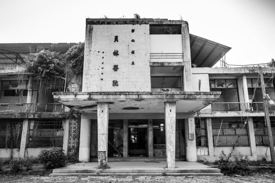 One last look at Yuanlin Hospital