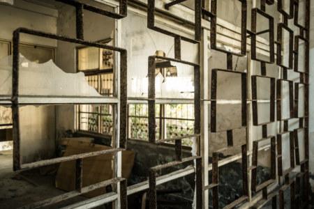 Rusty ironwork in Yuanlin Hospital