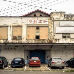 Xinxing Theater in Dalin, Chiayi