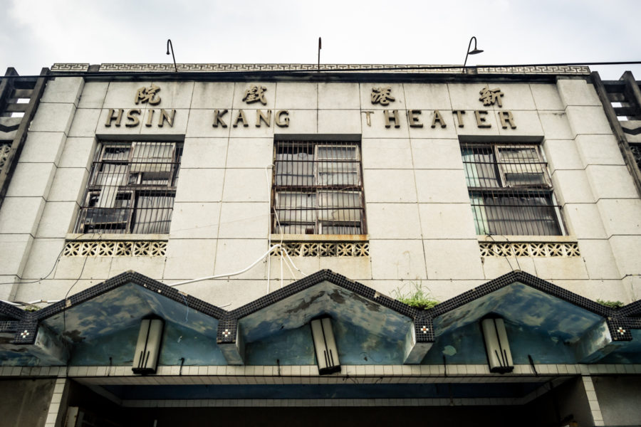 Hsin Kang Theater Exterior View