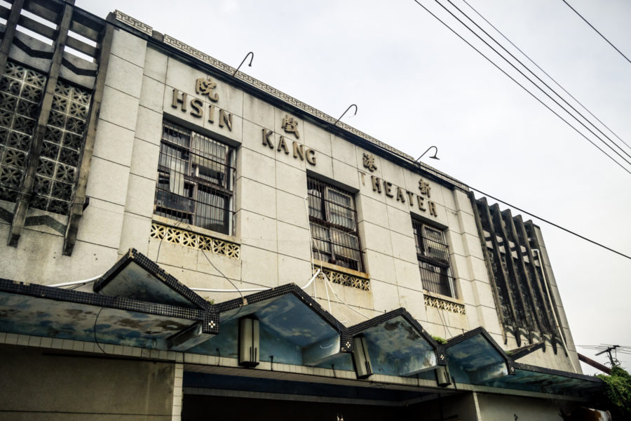 Hsin Kang Theater Oblique View