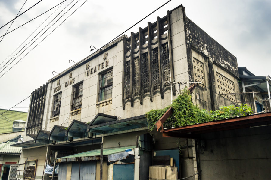 A Small Town Theater in Xingang