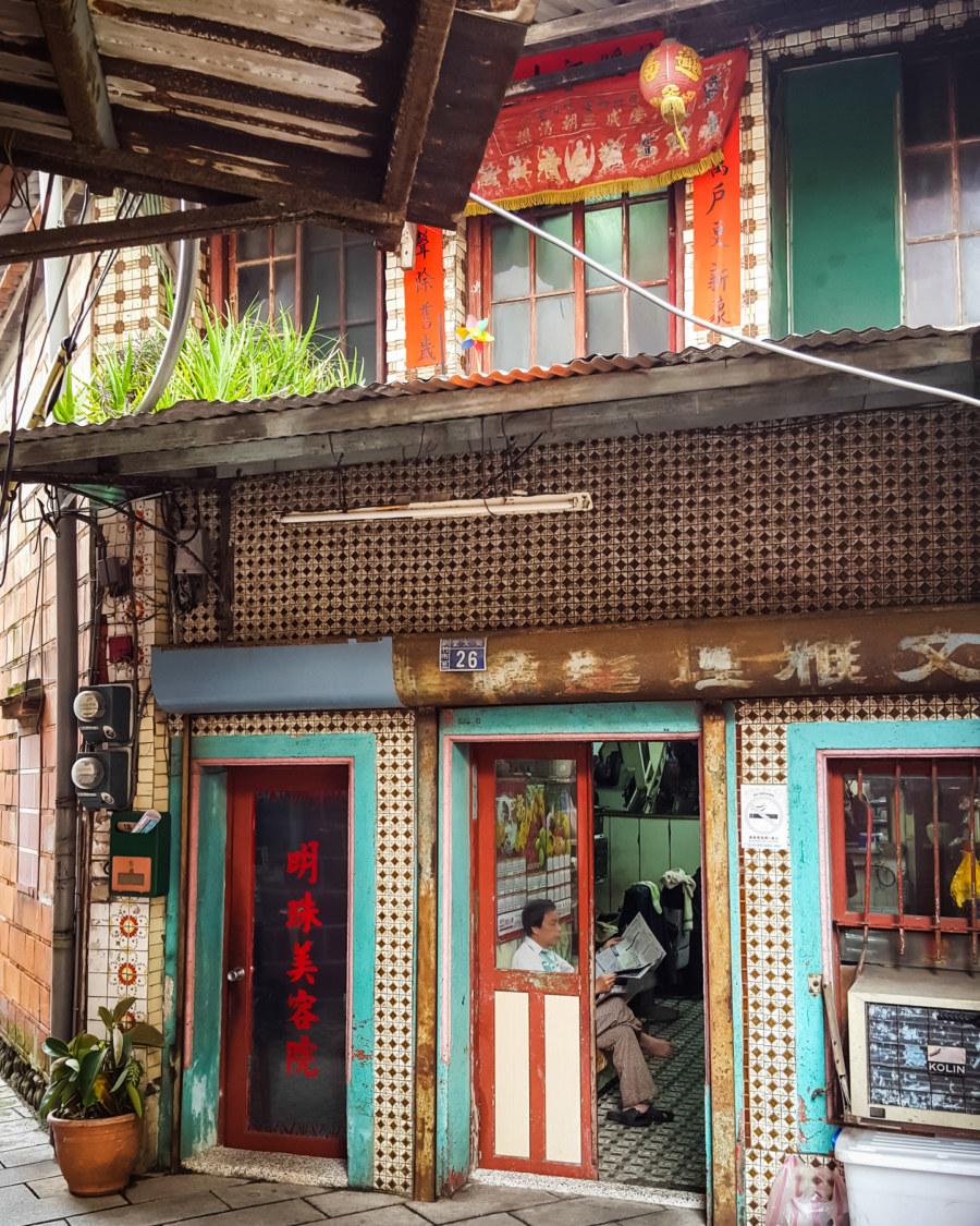 Wenya Barber Shop, Hsinchu City