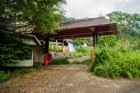 The entrance to Golden Birds Paradise 金鳥海族樂園