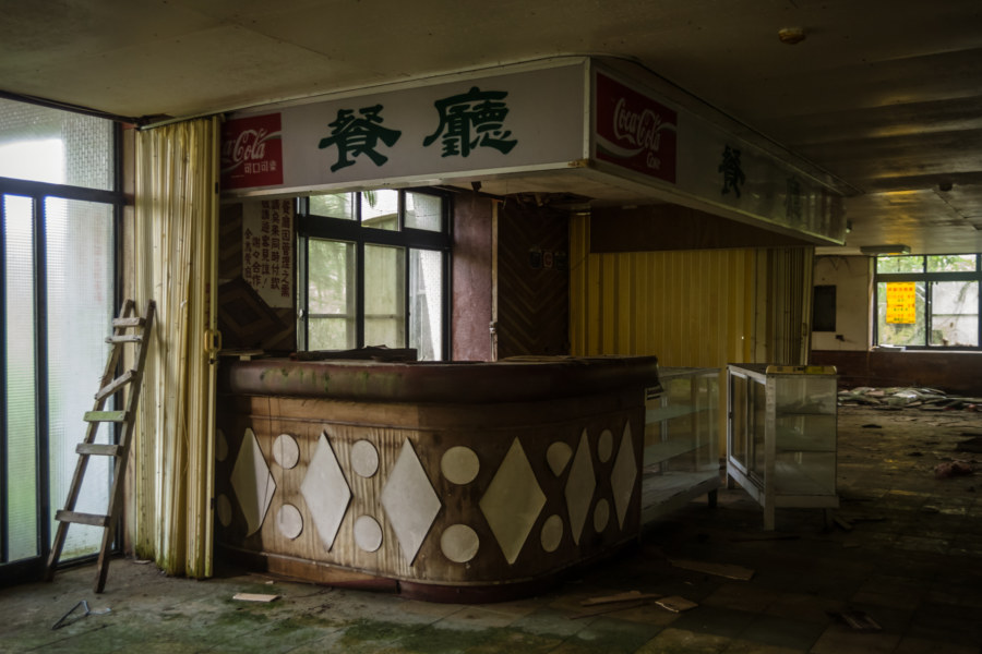 Another look at the front desk at the old hotel