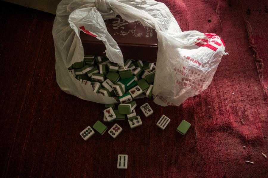 Abandoned mahjong