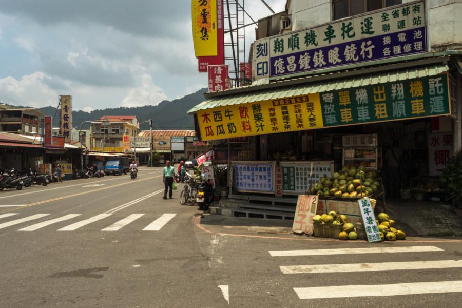 Meinong main street