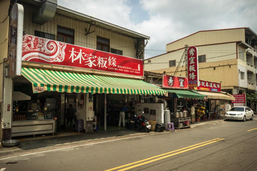Hakka restaurant in Meinong