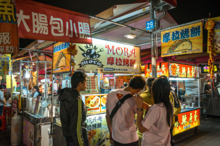 Night market tacos in Kaohsiung