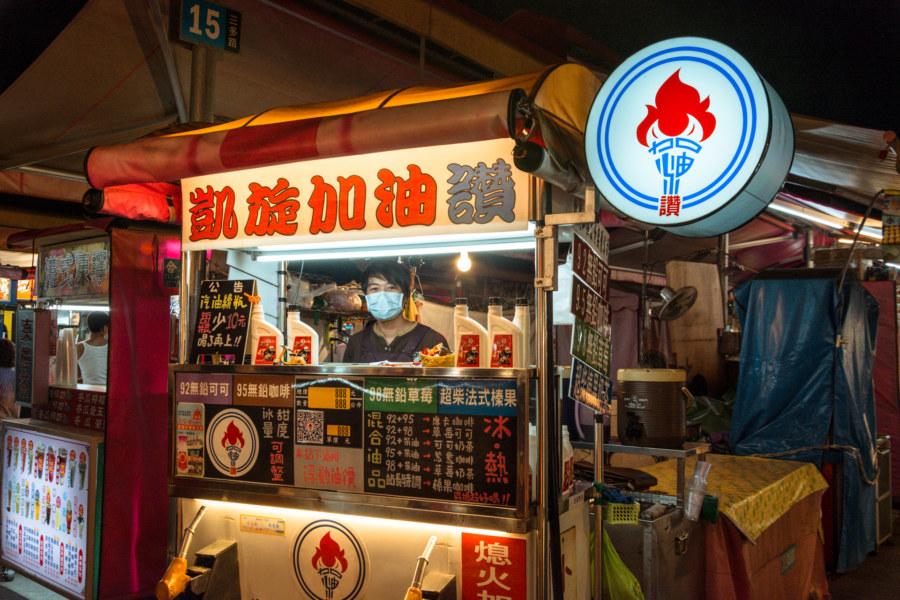 Night market gas station at Kaisyuan
