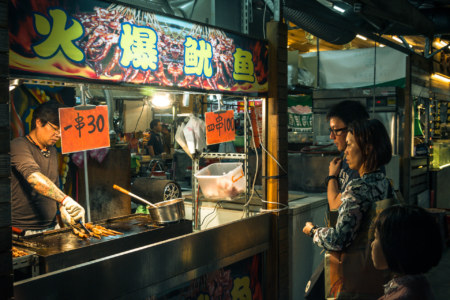 Kaisyuan Night Market scene