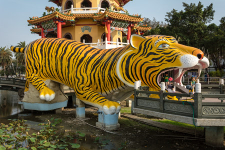 The tiger pagoda on Lotus Pond