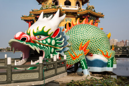 The dragon pagoda on Lotus Pond