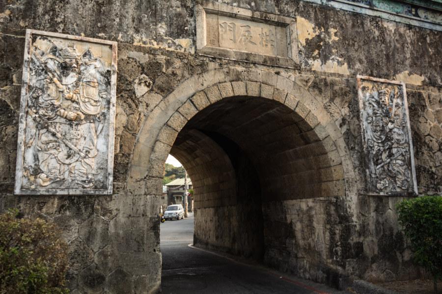 Gongchen Gate 拱辰門