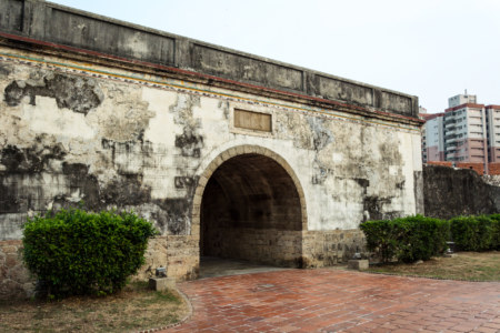 Fengyi Gate 鳳儀門