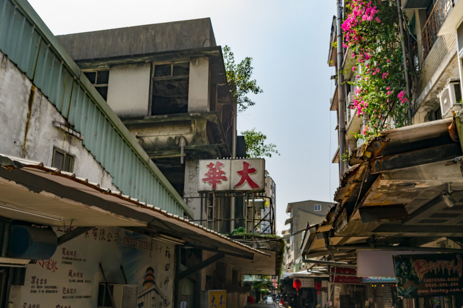 An Old Theater in a Keelung Alleyway