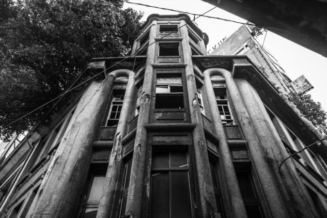 Keelung Ghost House 基隆鬼屋