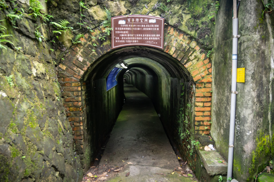 Entrance to a 100-Year-Old Bomb Shelter