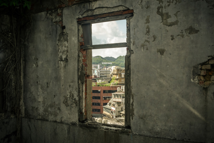 Keelung city skyline from Qingyu Hall 慶餘堂