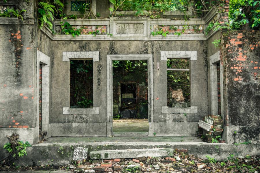 The entrance to Qingyu Hall 慶餘堂