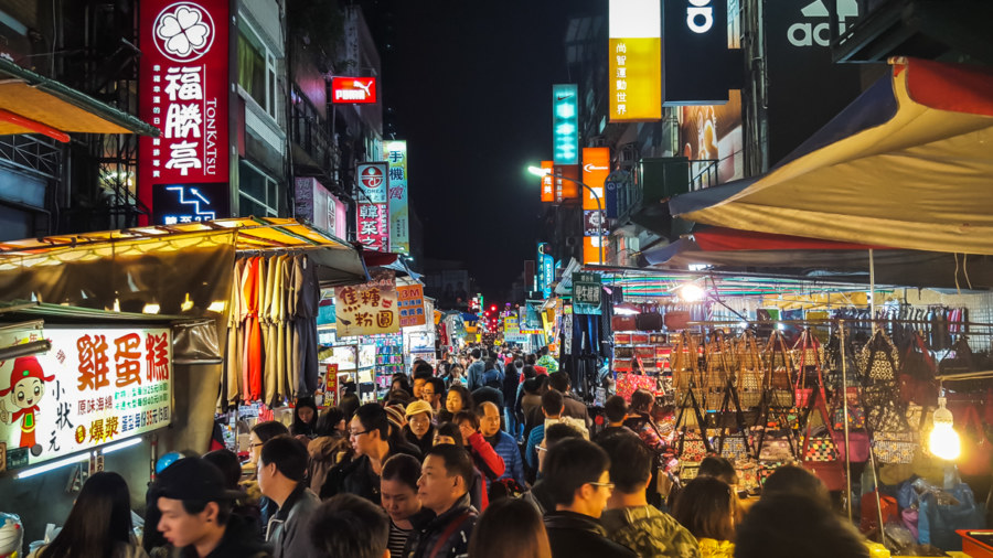 The north end of Miaokou Night Market