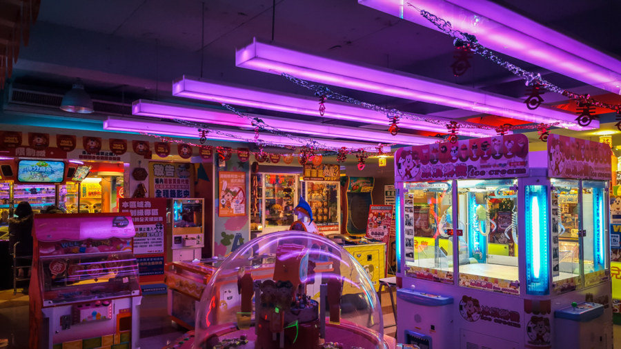 An all-night arcade in Keelung