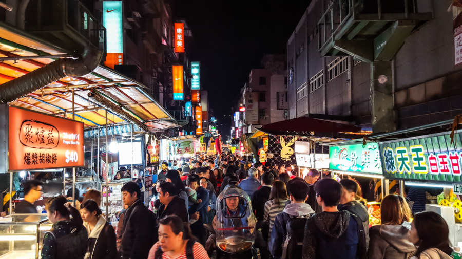 Back to Miaokou Night Market
