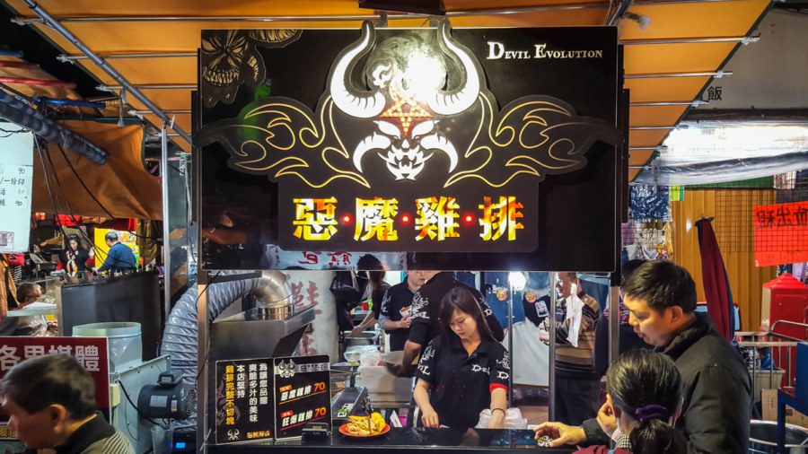 Satanic fried chicken at Miaokou Night Market