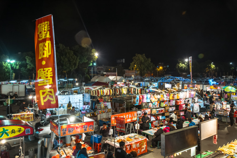 The outer stalls at Caotun Tourist Night Market