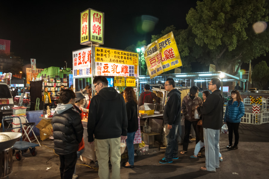 Famous fried chicken at Caotun Tourist Night Market