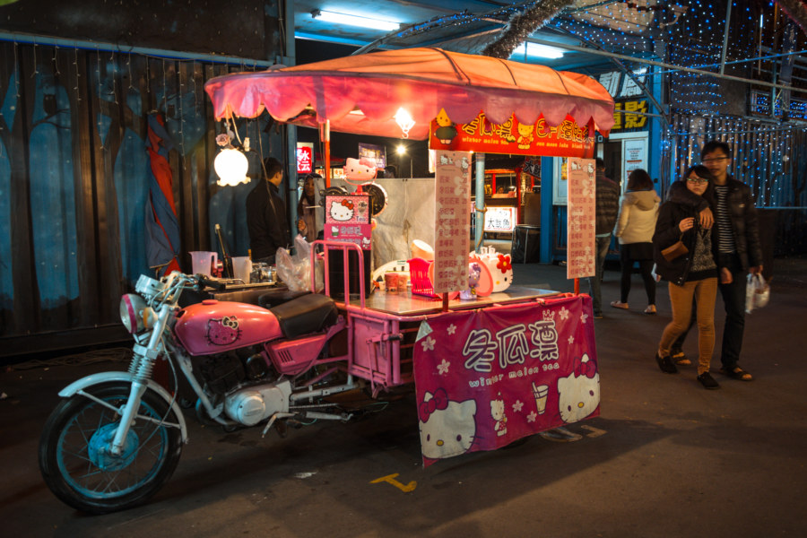 Hello Kitty motorbike tea stall at Caotun Tourist Night Market