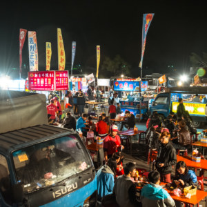 Inside Caotun Tourist Night Market