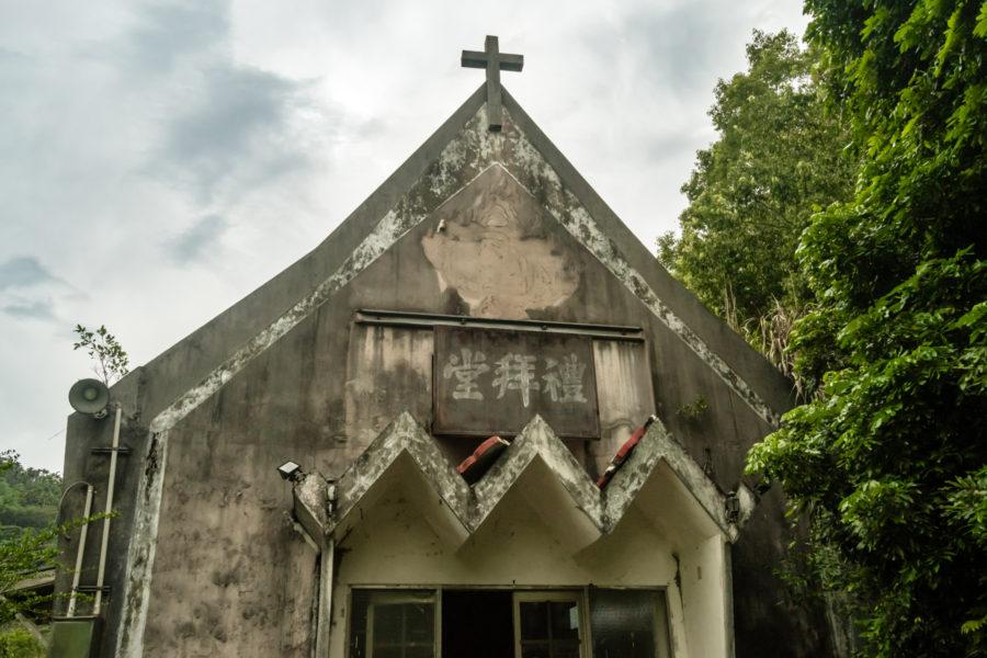 Puli Sanatorium Sunday School 埔里肺病療養院禮拜堂