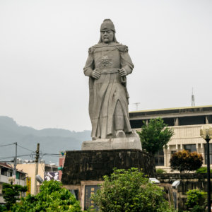 Koxinga Monument in Guoxing Township