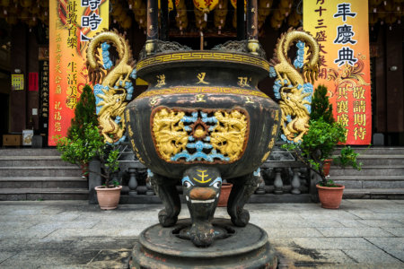 Outer Censer at Yuhuang Temple 玉皇宮