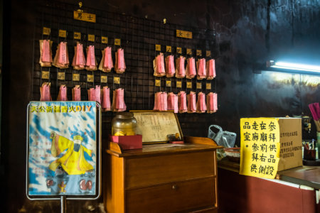 DIY Fortune Telling at Yuhuang Temple 玉皇宮